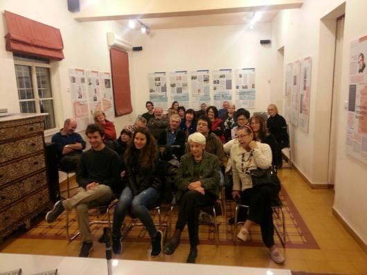 המכון האיטלקי לתרבות בחיפה